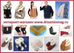 Меховые изделия в Москве