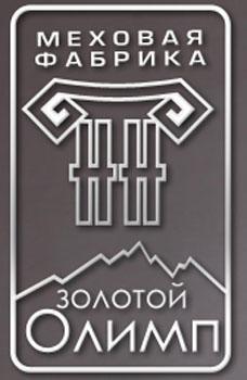 Меховая Фабрика ЗОЛОТОЙ ОЛИМП, город Пятигорск