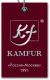 Магазин-салон,меховая фабрика компании KAMFUR, город Москва