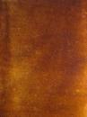 коротковолосый искусственный мех, образцы продукции